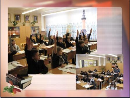 Конкурс кабинетов русского языка