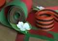 Производство цветов Великой Победы организовано на ОАО «Лента»
