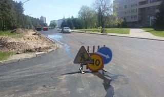 Более 100тыс.м?улично-дорожной сети планируется отремонтировать вМогилёве в2019 году