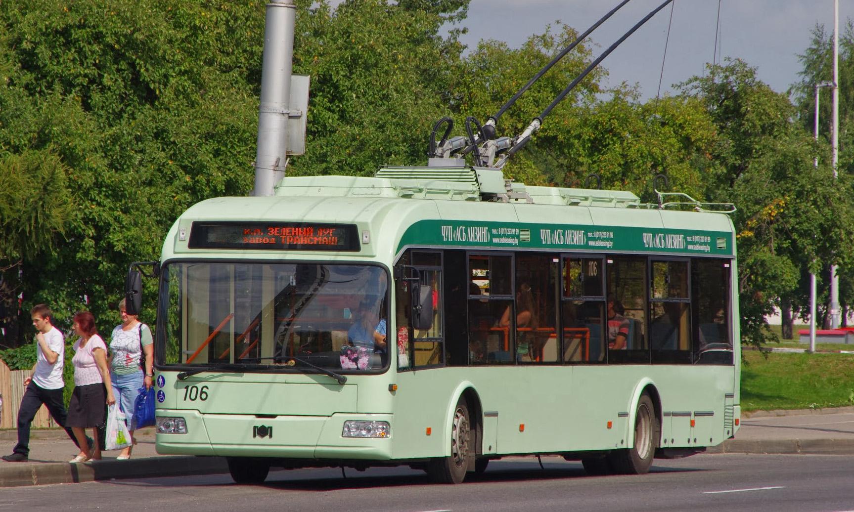 Движение троллейбусов будет приостановлено попр-ту Мира вМогилеве с10до13июня