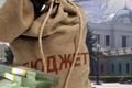 За 10 месяцев субъекты малого и среднего бизнеса уплатили в бюджет 268,1 млн. рублей