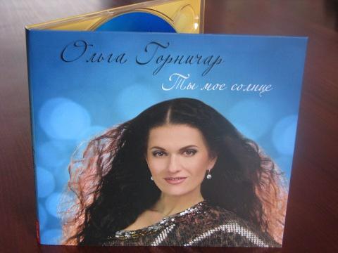 Солистка Могилёвской филармонии Ольга Горничар выпустила первый сольный альбом