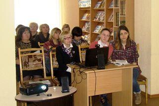 Школа компетентного библиотекаря: в Могилёве прошло первое занятие