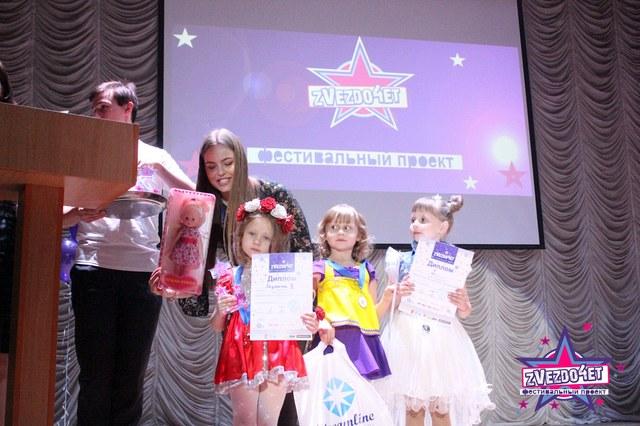 Впервые в Беларуси внедрили спортивную систему при оценке вокалистов фестивального проекта «Zvezдочёт»