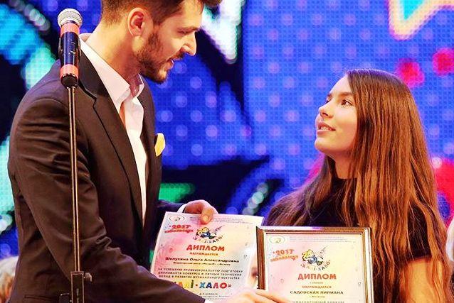 Лилиана Садовская из Могилёва победила в конкурсе «Халi-Хало»