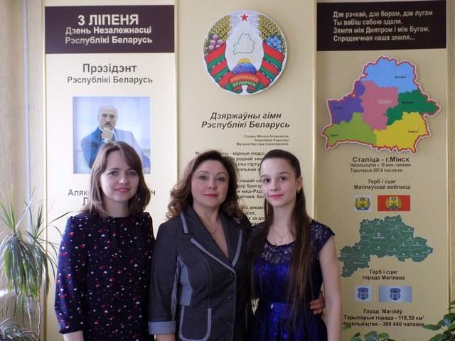 Ученики могилёвских школ искусств стали лауреатами республиканского конкурса им. Жиновича
