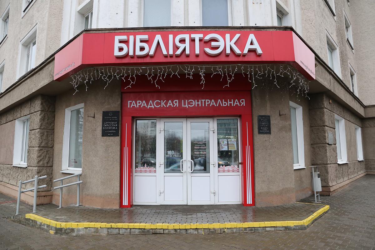 Могилевчан 27июля приглашают намастер-класс поизготовлению декоративных брошей имозаики изкожи