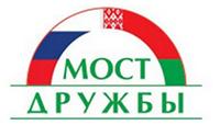Могилевчан приглашают принять участие вконкурсе молодых литераторов «Мост дружбы»