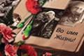 Открытие мемориальной плиты воинам, защищавших город в 1941 году, пройдёт в Могилёве