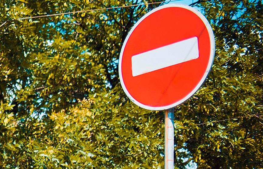 Ограничат движение транспорта нанекоторых участках вМогилеве 8-9 мая