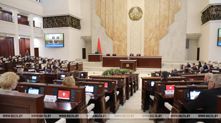 Парламент назначил президентские выборы вБеларуси на9августа